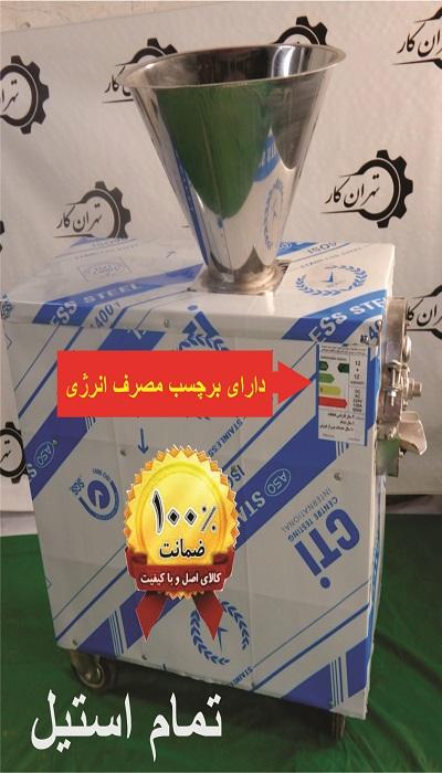 دستگاه آب گوجه گیر تهران کار