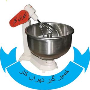 دستگاه خمیرگیر 30 کیلویی تهران کار