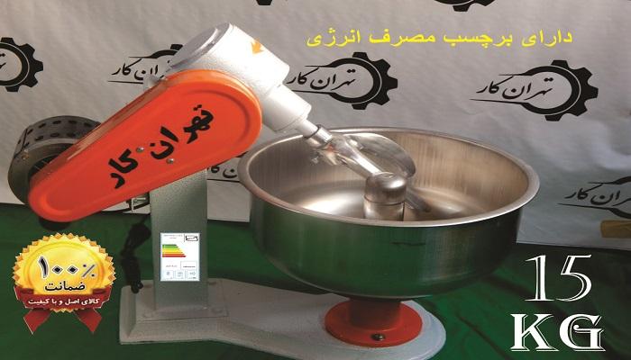 دستگاه خمیر گیر 15 کیلویی تهران کار