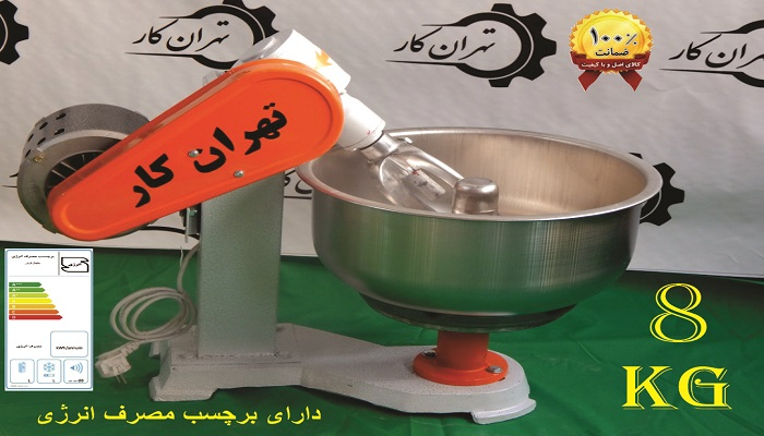 خمیر گیر 8 کیلویی تهران کار