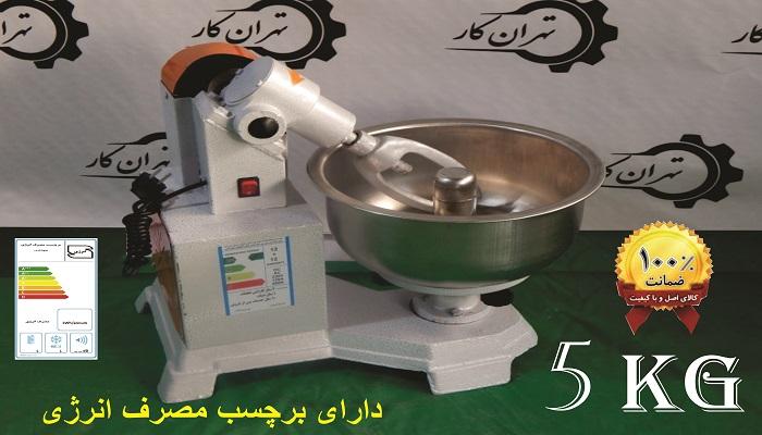 خمیر گیر 5 کیلویی تهران کار